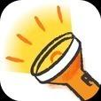 ライト - シンプルな懐中電灯アプリ