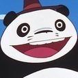 パンダコパンダ<アニメ版>
