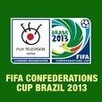 FIFAコンフェデレーションズカップ2013応援アプリ