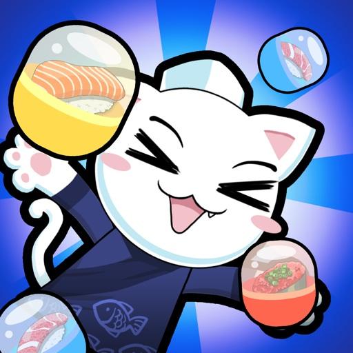 寿司ガチャ|業界最高水準の新鮮なネタをいつでもガチャで!