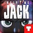 ジャックの冒険(HelpMeJack)