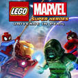 LEGO® Marvel™ Super Heroes:世界の危機