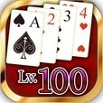 激ムズ!フリーセルLv.100 - FreeCell Ultimate Challenge Edition