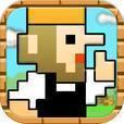 BLOCKBOY -脳トレアクションブロックゲーム!無料で遊んで暇つぶし-