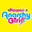 Kawaii Anarchy Girls (カワイイアナーキーガールズ)