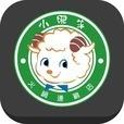 中国火鍋専門店小肥羊