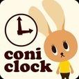 coni clock