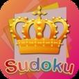 Sudoku 操作性にこだわったナンプレ