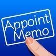 Appoint Memo(アポイントメモ)