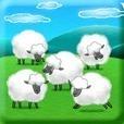 羊カウント
