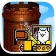 ニャベルの塔-ALL無料の育成ゲーム-