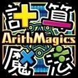 計算魔法RPG アリスマジクス