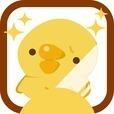 ぴよミラー - 占いができる無料で便利なかわいい鏡アプリ -