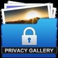 写真画像を非表示に!プライバシーギャラリー
