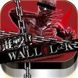 進撃WALL-LOCK<ウォールロック>!!