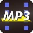 動画を音楽に変換!MP3メーカー