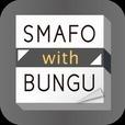 SMAFO BUNGU with