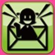 着信メールを読み上げる RAMail