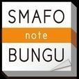 SMAFO BUNGU - note