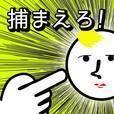 タッチ the もぉ〜じー