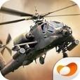 ガンシップ・バトル : ヘリの3D アクションゲーム