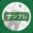ナンプレ100 グリーン - 無料で遊べる数独