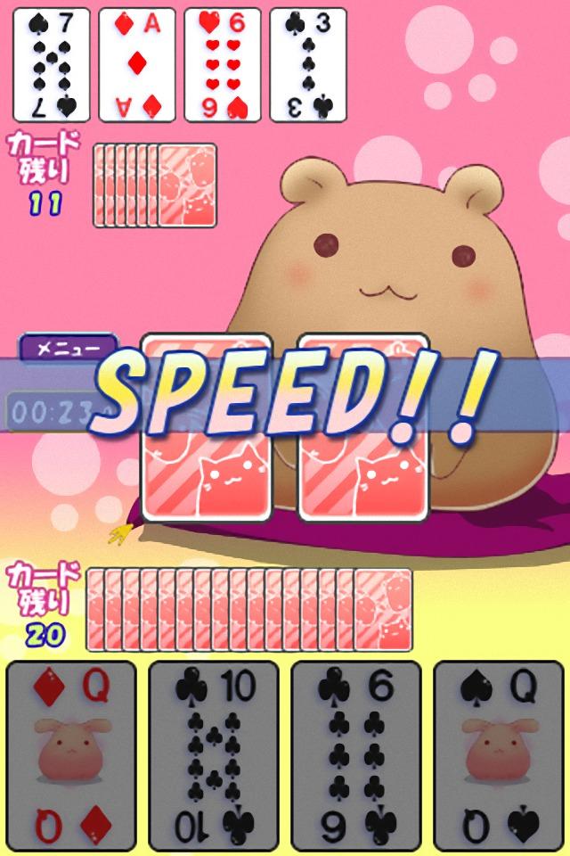 スピードのスクリーンショット_3