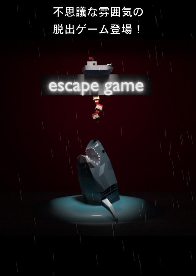 脱出ゲーム サメがいる部屋からの脱出のスクリーンショット_1