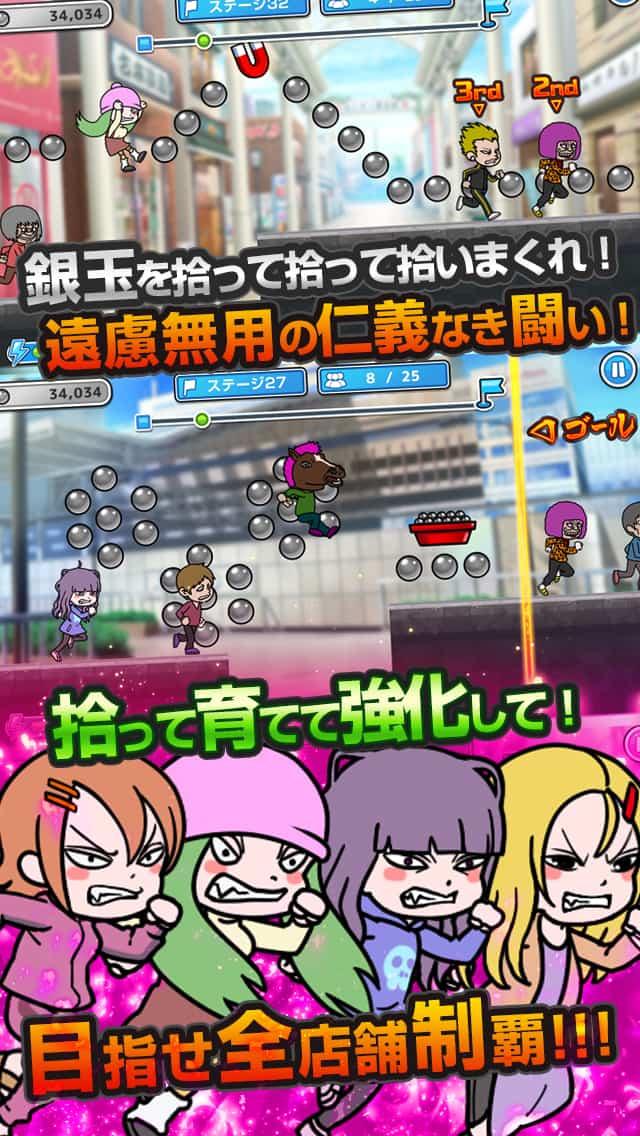 ぎゃんぷりん -爆連デスロード-のスクリーンショット_2