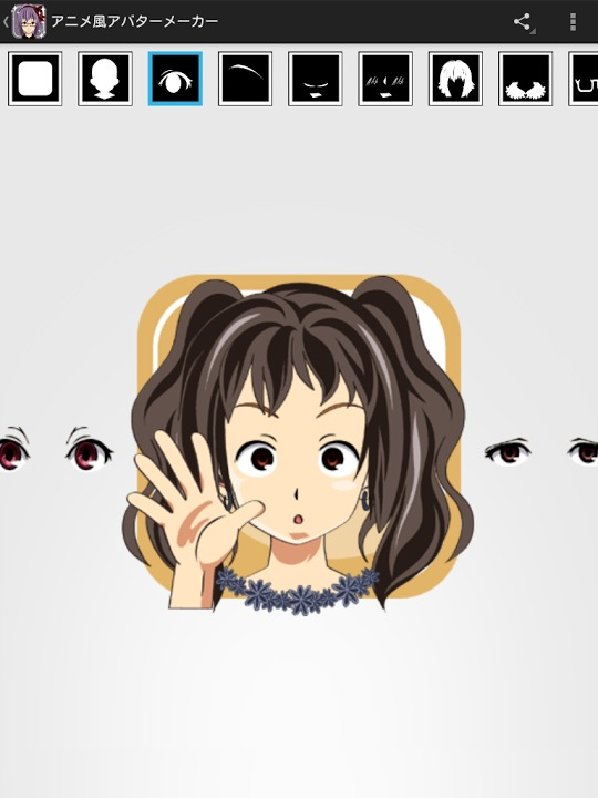 アニメ風アバターメーカー 〜すてきなプロフィールアイコンを!のスクリーンショット_1