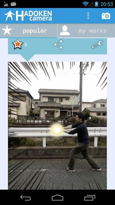 動くマカンコウカメラ ~進撃の巨人も変顔動画も~のスクリーンショット_2