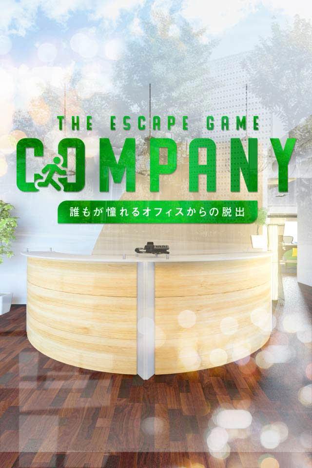 脱出ゲーム Company 〜誰もが憧れるオフィスからの脱出〜のスクリーンショット_1