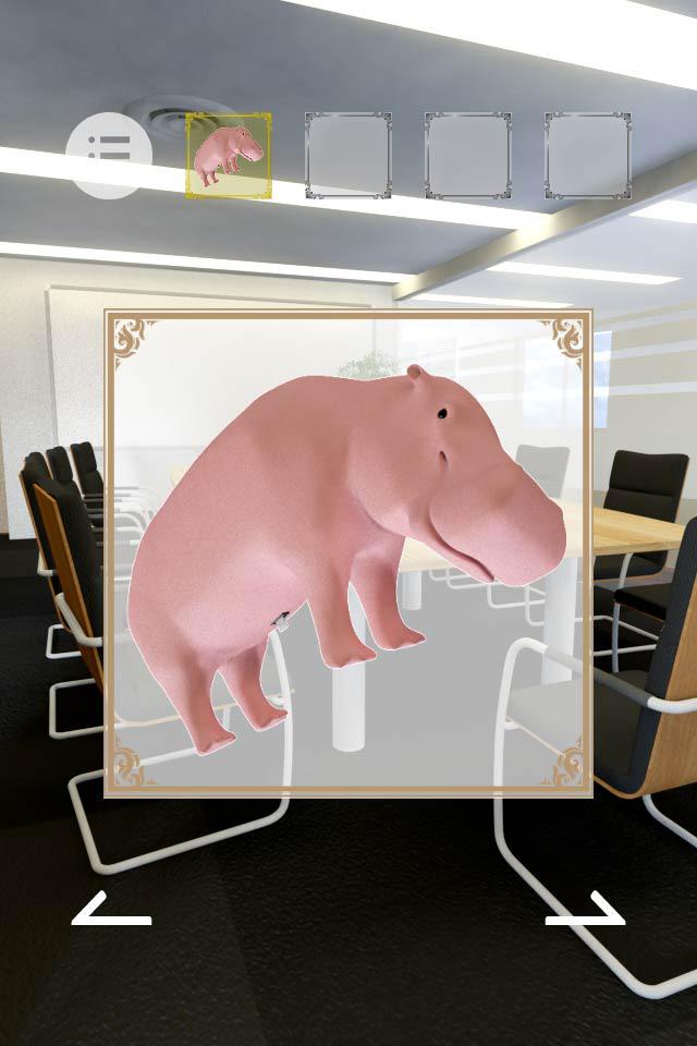 脱出ゲーム Company 〜誰もが憧れるオフィスからの脱出〜のスクリーンショット_4