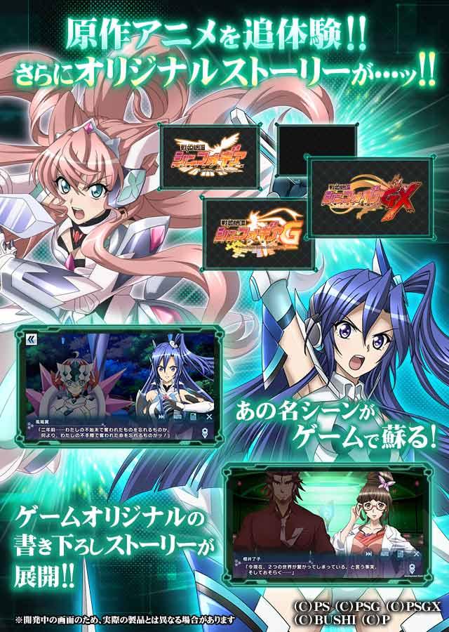 【6月26日リリース】戦姫絶唱シンフォギアXD UNLIMITEDのスクリーンショット_2