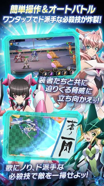戦姫絶唱シンフォギアXD UNLIMITEDのスクリーンショット_3