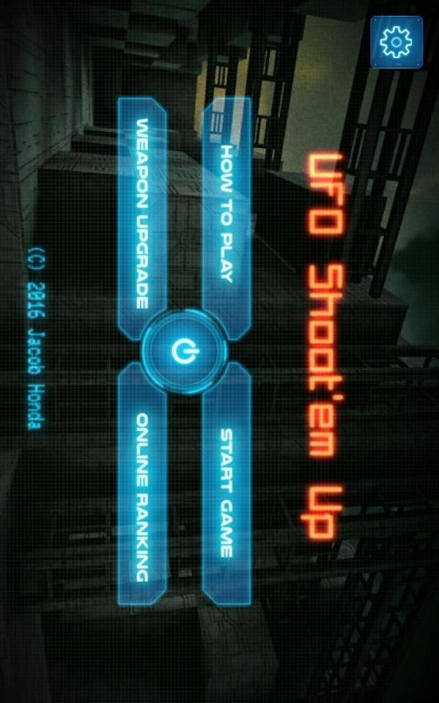 UFO Shoot'em Upのスクリーンショット_1