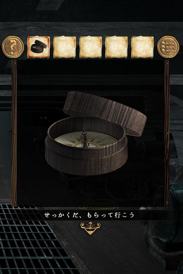 脱出ゲーム 海賊船からの脱出 That's how pirates escape.のスクリーンショット_3