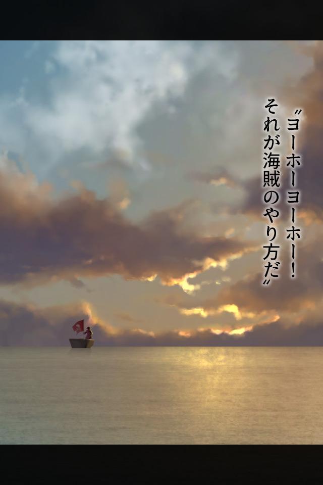 脱出ゲーム 海賊船からの脱出 That's how pirates escape.のスクリーンショット_5