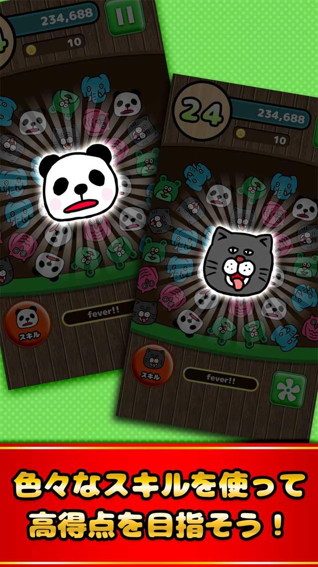 懸賞ぷるぷる-集めてつなげる簡単パズルゲームのスクリーンショット_3
