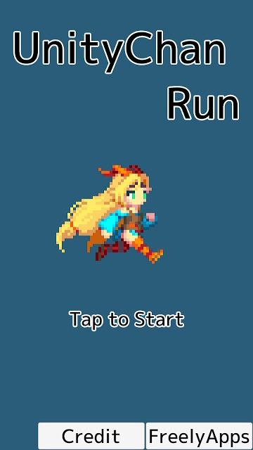 UnityChanRunのスクリーンショット_4