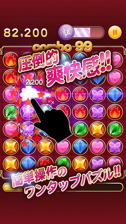 マジカる★クラッシュ powered byマジカ★マジカのスクリーンショット_1
