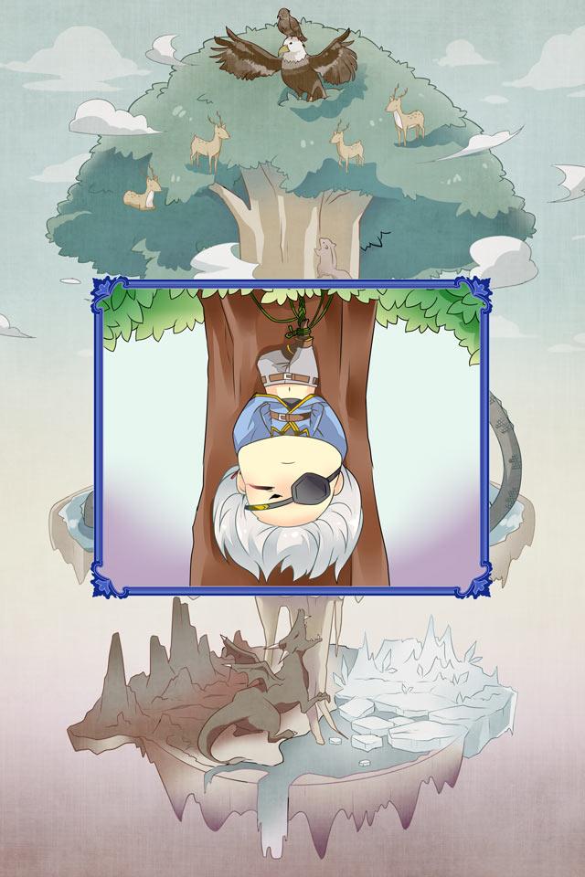 オーディンという男 - 北欧神話 -のスクリーンショット_3