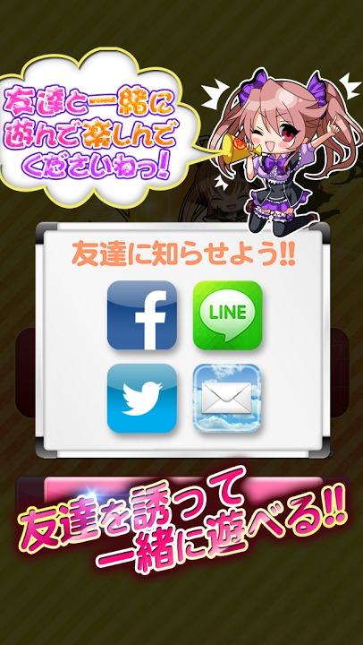 マジカる★クラッシュ powered byマジカ★マジカのスクリーンショット_3