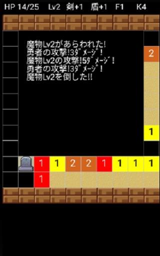 ダンジョンスイーパー2のスクリーンショット_5