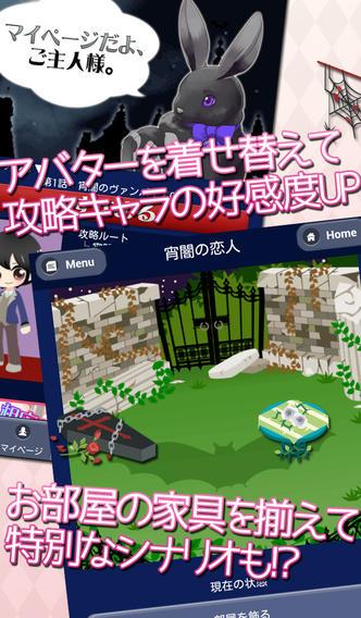 かれぺっとGAMES[コミックまんが風無料恋愛ゲーム]のスクリーンショット_5