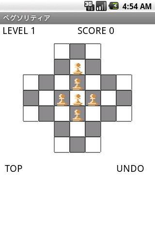 チェスパズル:ペグソリティアLITEのスクリーンショット_2