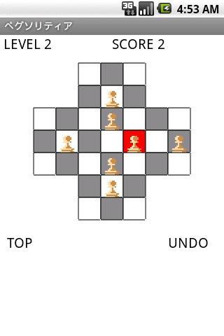 チェスパズル:ペグソリティアのスクリーンショット_1