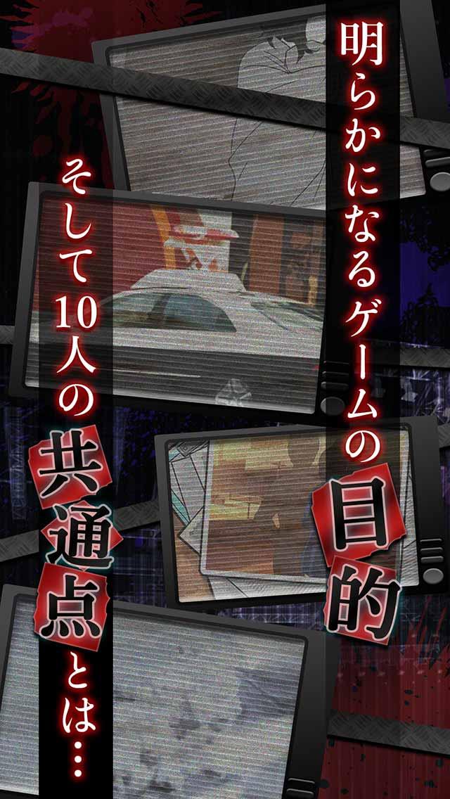 絶望ゲームのスクリーンショット_4