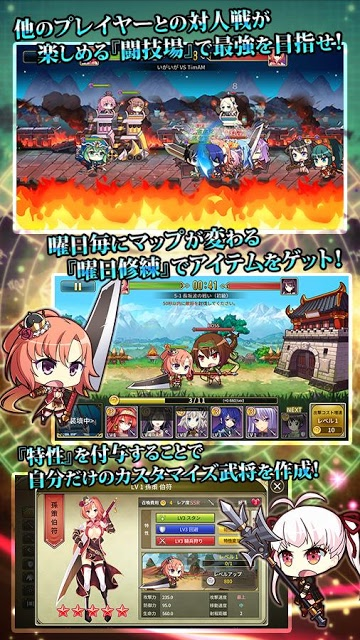 三極姫DEFENCEのスクリーンショット_3