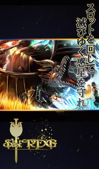スロットRPG~聖女の祈り~[攻略型スロットカジノRPG]のスクリーンショット_1